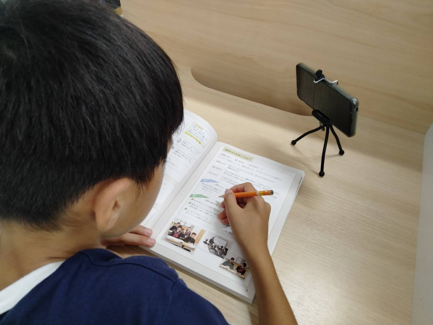 数学塾.jp